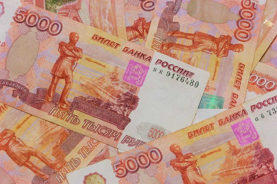 Monnaie Russie
