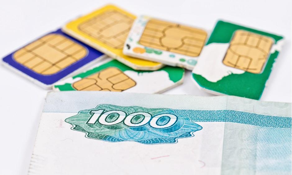 Monnaie et cartes sims russes