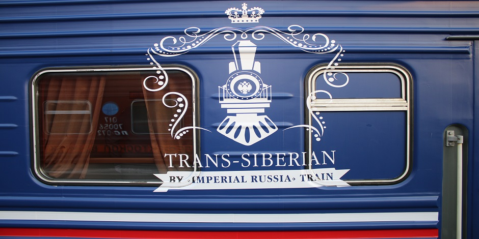 Train à quai
